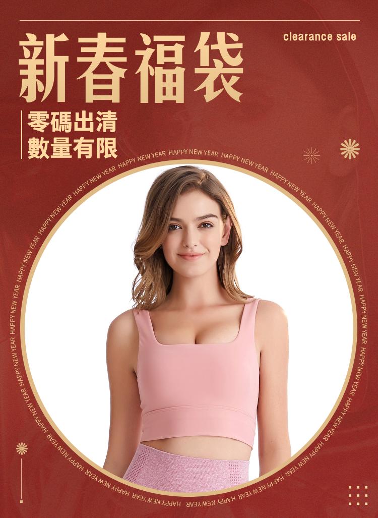 年货节-春节-新年-2020-官方活动-服装-女装-店铺首页-1