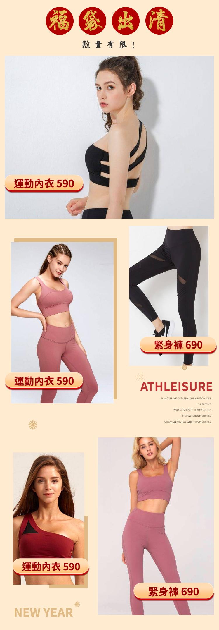年货节-春节-新年-2020-官方活动-服装-女装-店铺首页-3