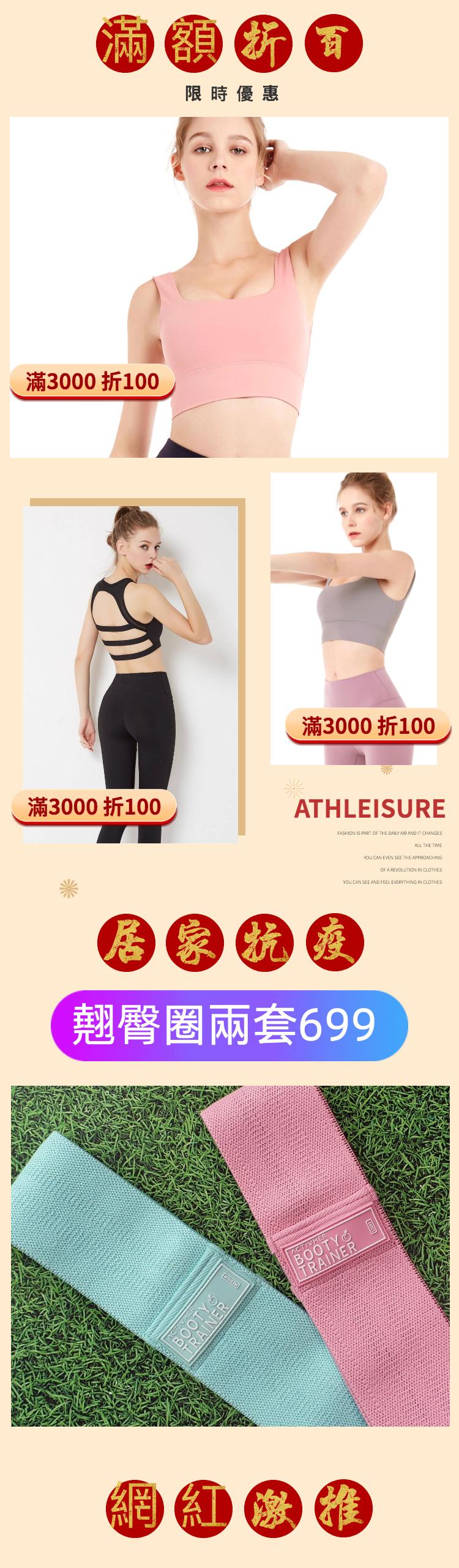 年货节-春节-新年-2020-官方活动-服装-女装-店铺首页-5