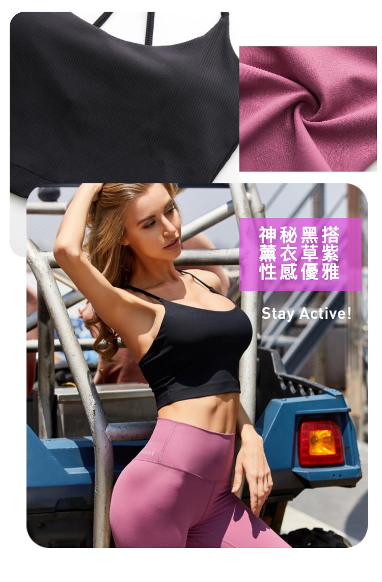 日常上新-时尚-饰品服配-店铺首页-8