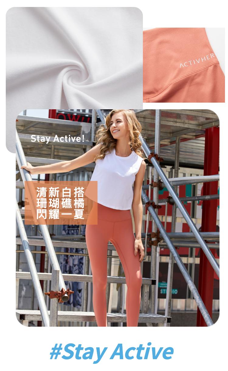 日常上新-时尚-饰品服配-店铺首页-9